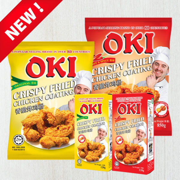 New Product-OKI Fried Chicken Coating